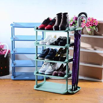 【將將好收納】愛你加寬五層組合鞋架-附傘架