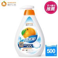 橘子工坊家用清潔類高效速淨碗盤洗滌液500ml