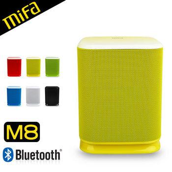 MiFa M8無線藍牙MP3喇叭