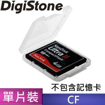 DigiStone 優質 CF 1片裝記憶卡收納盒/白透明色X10個