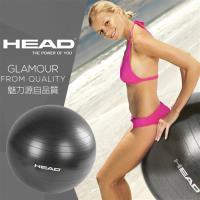 HEAD海德 65cm 專業防爆瑜珈球
