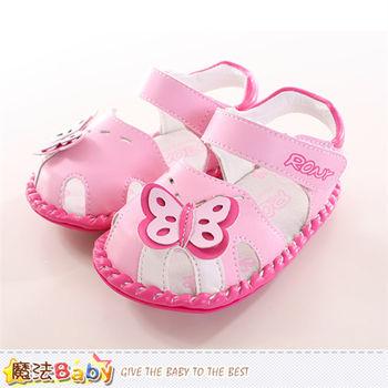 魔法Baby 寶寶鞋 真皮中底女寶寶外出鞋~sh9795