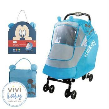 【ViVibaby】迪士尼米奇防風/防雨罩(藍)