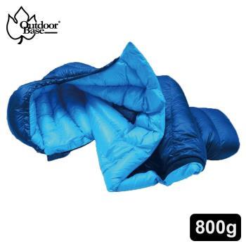 【OutdoorBase】Snow Monster-頂級羽絨保暖睡袋匈牙利白鴨絨FP700+UP loft Premium Duck 極輕量羽絨睡袋-24684(海洋藍.中藍/800g)