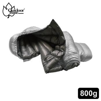 【OutdoorBase】Snow Monster-頂級羽絨保暖睡袋匈牙利白鴨絨FP700+UP 極輕量羽絨睡袋-24691(太空灰.中灰/800g)