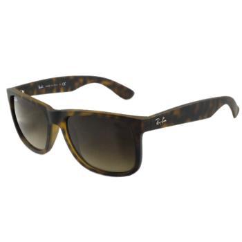 【Ray-Ban 雷朋】4165-710/13潮流率性太陽眼鏡(#琥珀棕鏡面)