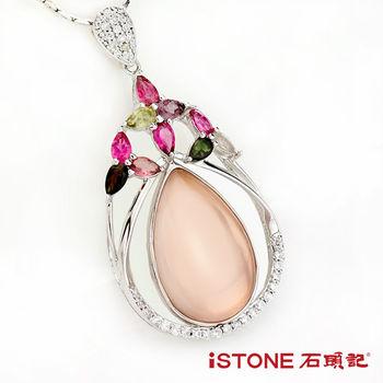 石頭記 星光芙蓉晶項鍊-美麗永恆