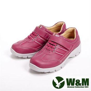 【W&M】FIT系列簡約氣墊增高休閒女鞋-粉(另有白)