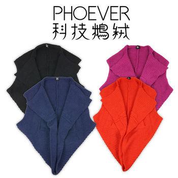 【PHOEVER】科技鵝絨緹花長短版兩穿造型背心 W01A(顏色任選)