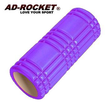 【AD-ROCKET】魔塊瑜珈按摩滾輪/瑜珈棒/瑜珈柱(紫)