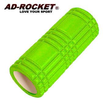【AD-ROCKET】魔塊瑜珈按摩滾輪/瑜珈棒/瑜珈柱(綠)