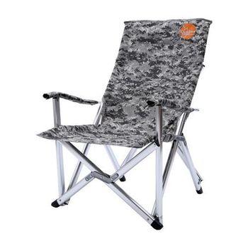【OutdoorBase】高原-高背豪華休閒椅-迷彩灰(附袋)-25292-行動