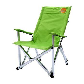 【OutdoorBase】高原-高背豪華休閒椅-草地綠(附袋)-25056-行動