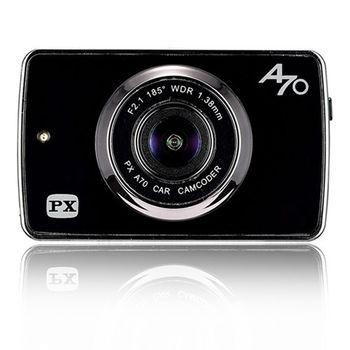 PX大通A70 (185°星光夜視超人 )行車記錄器※附贈8G記憶卡※