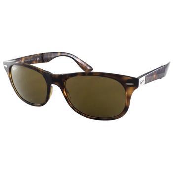 【Ray-Ban雷朋】4223-612/473新款!摺疊太陽眼鏡(棕色框-綠鏡面)