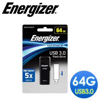 Energizer勁量 64GB USB3.0 High Performancer高速隨身碟-C01011EZ