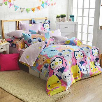 義大利Fancy Belle《童話王國》加大四件式防蹣抗菌舖棉兩用被床包組