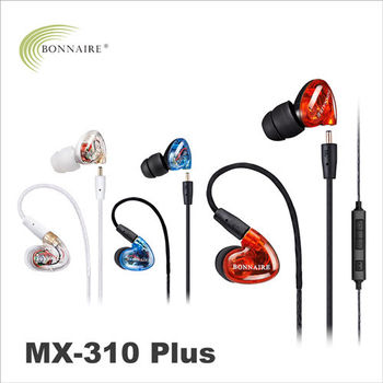 BONNAIRE MX-310Plus 動圈入耳式線控耳機