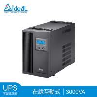愛迪歐 IDEAL-5330BLU 在線互動式UPS