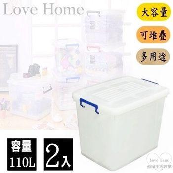 【愛家收納生活館】半透明滑輪整理箱110L(超大容量) (2入)-行動