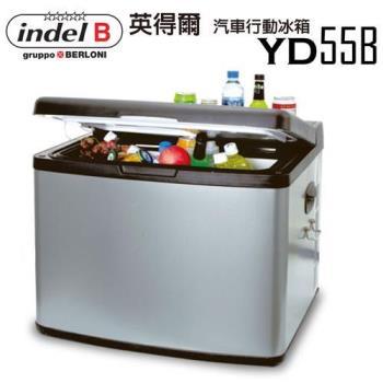 Indel B 義大利 汽車行動冰箱-YD55B