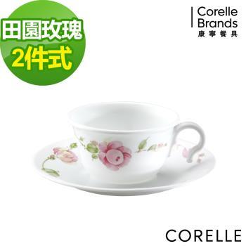 【美國康寧CORELLE】田園玫瑰2件式咖啡杯組(B01)