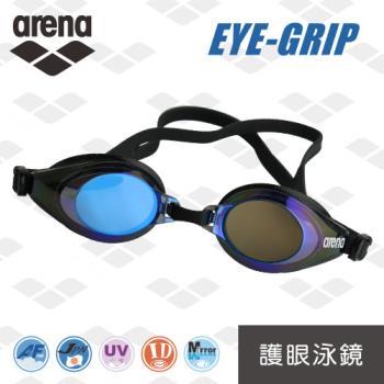 arena AGL-310訓練款EYE-GRIP系列泳鏡-行動