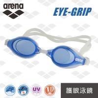 arena AGL-300訓練款EYE-GRIP系列泳鏡-行動