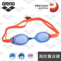 arena AGL-190PA訓練款TOUGH STREAM系列白金級防霧無墊圈泳鏡-行動