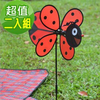 【韓國SELPA】繽紛飾品-瓢蟲風車(二入)