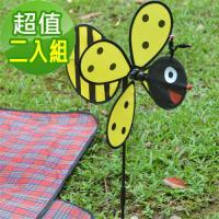 【韓國SELPA】繽紛飾品-蜜蜂風車(二入)