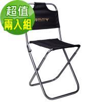 【韓國SELPA】鋁合金戶外靠背折疊椅/釣魚椅/摺疊凳(超值二入)