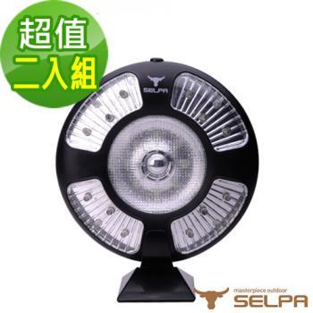 【韓國SELPA】戶外LED超亮帳篷燈/掛燈/照明(二入)