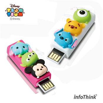 (原價$980) InfoThink迪士尼TSUM TSUM造型隨身碟8GB(角色隨機) 俏麗桃/經典白各一(2入組)-行動