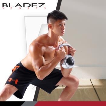 BLADEZ hcb1-可調式壺鈴