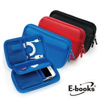 E-books U1多功能防震收納包