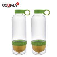 【OSUMA】鮮活隨手瓶TRITAN HY-411二入
