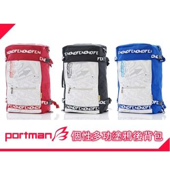【PORTMAN】個性多功塗鴉後背包 (三色) PM131080