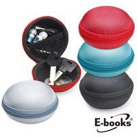 E-books U2 牛津布硬殼收納包