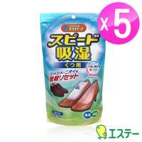 ST雞仔牌 鞋用除濕消臭小包 重覆使用型150g x 2入 5組ST-909544