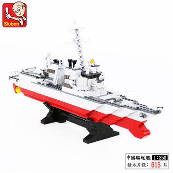 【小魯班】1:350 驅逐艦 (615Pcs)- 贈鱷魚積木拆件器