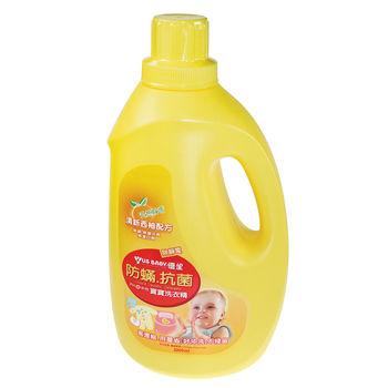 優生抗菌防蹣洗衣精-柚香