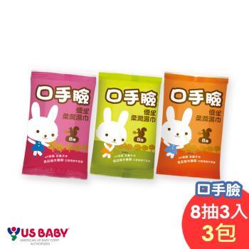 優生口手臉柔潤濕紙巾/濕巾(8抽3入/3包)