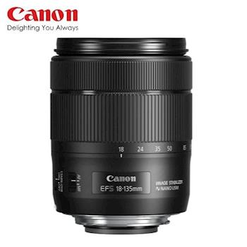 【Canon】EF-S 18-135mm F3.5-5.6 IS USM (公司貨) 拆鏡