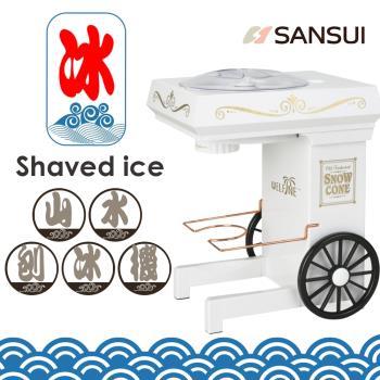 SANSUI山水電動刨冰機SIM-001