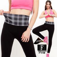 【德國-戶外趣】(C221131 黑拼黑格) 德國品牌 女款萊卡長褲瑜珈褲路跑褲訓練褲