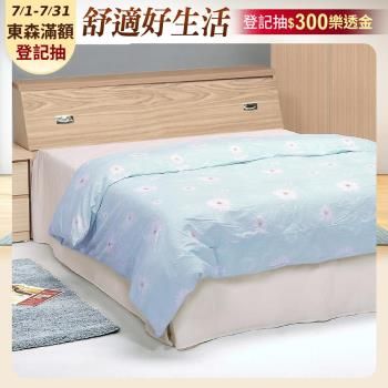 收納床頭箱(雙人5尺)