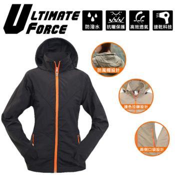 Ultimate Force 極限動力 「衝鋒女」速乾防風外套!科技速乾面料,輕便防風!(黑)