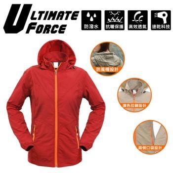 Ultimate Force 極限動力 「衝鋒女」速乾防風外套!科技速乾面料,輕便防風!(紅)
