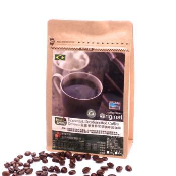 幸福流域 樂曼特思 低咖啡因 咖啡豆(半磅)